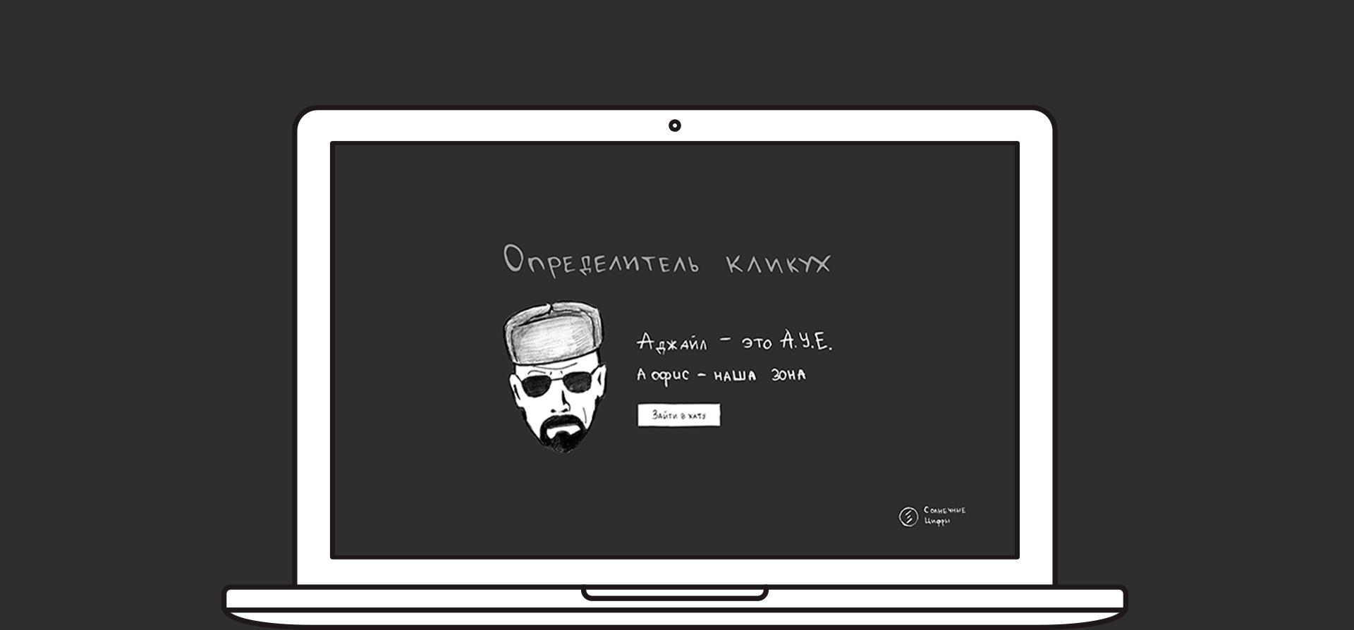 разработка дизайна промо сайта