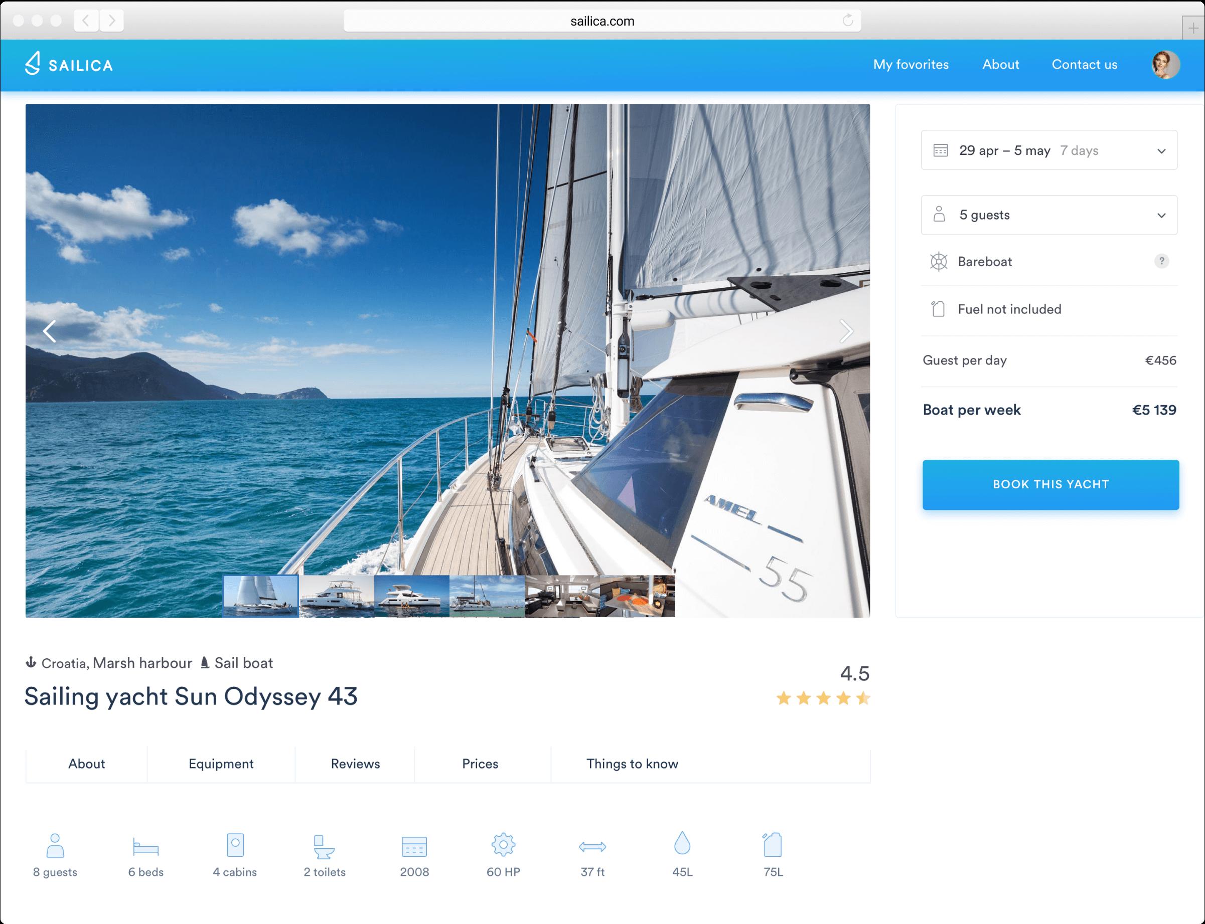 Разработка страниц сайта нового стартапа.