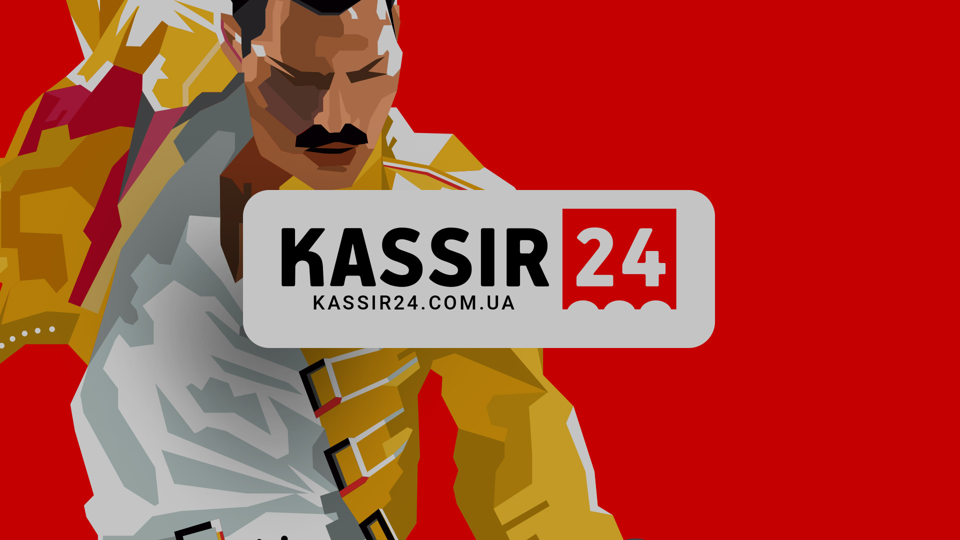 Kassir24