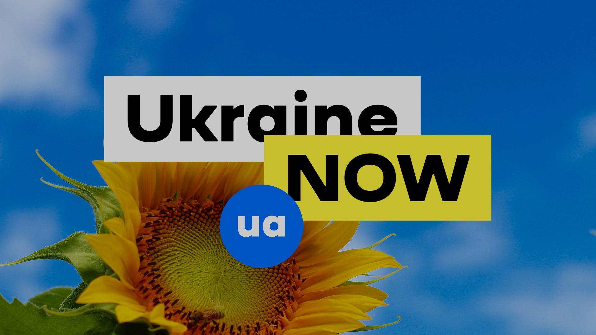 Ukraine NOW