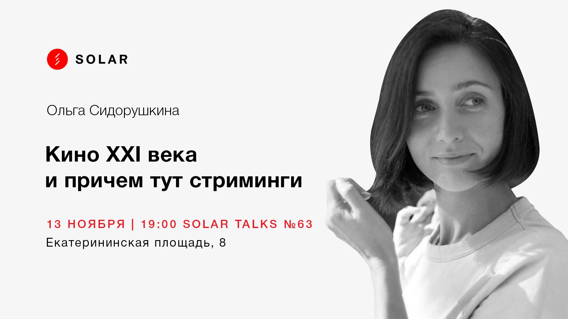 talks image