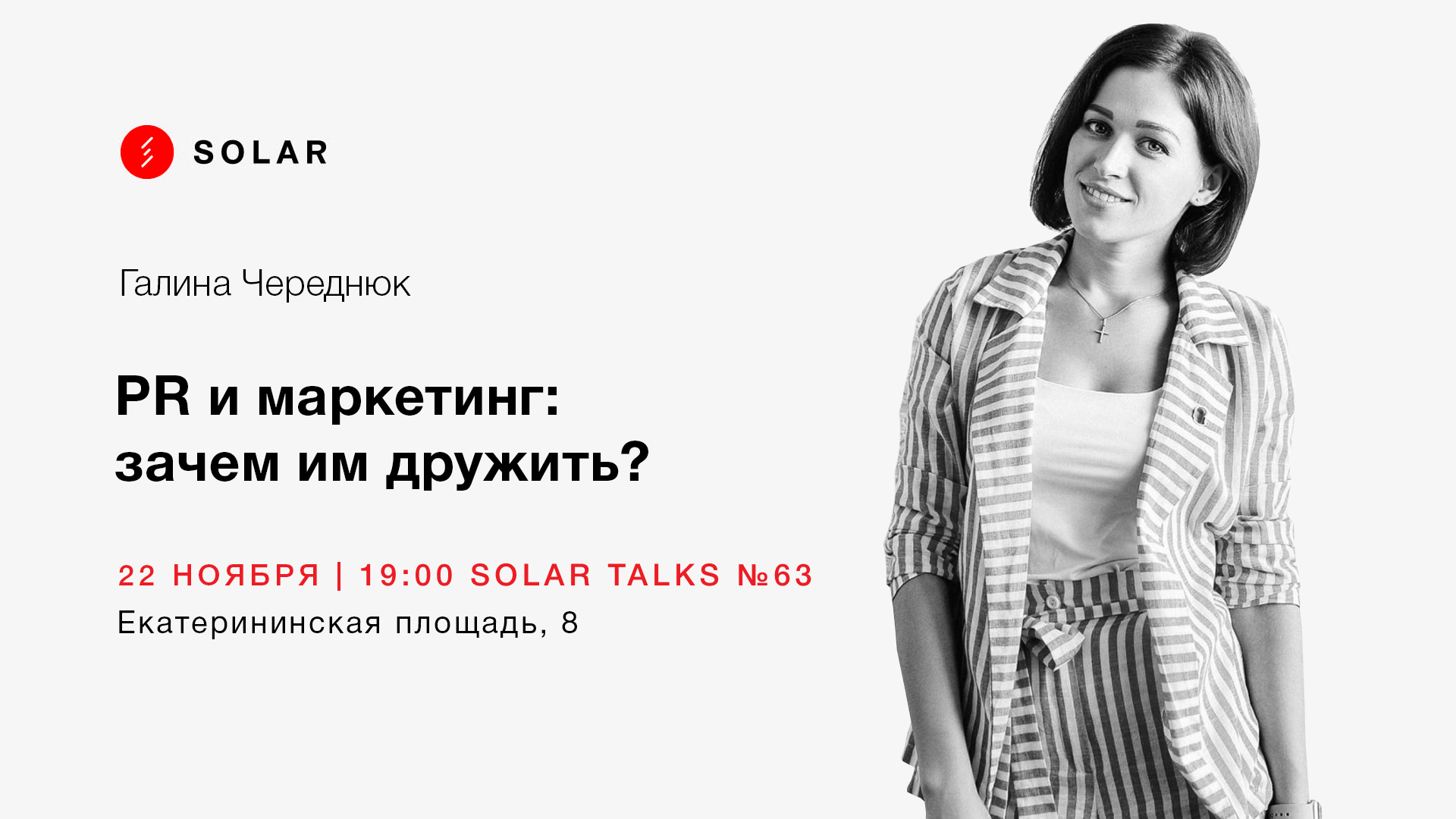 talks image